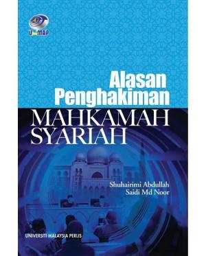 Alasan Penghakiman Mahkamah Syariah