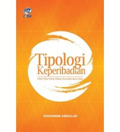 Tipologi Keperibadian Nilai-nilai Murni dalam Keusahawanan Islam