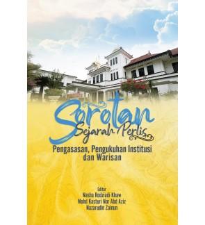 SOROTAN SEJARAH PERLIS, Pengasasan, Pengukuhan Institusi dan Warisan